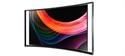 Tv a schermo curvo: solo un costoso gadget